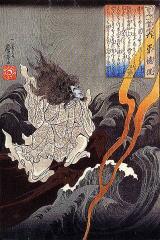 日本最恐の崇徳天皇と不思議な能力を持つ者 Y 4ー1