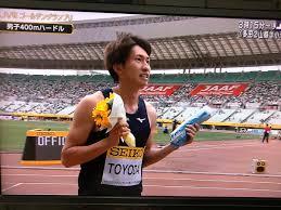 目指せ、オリンピック!! 豊田君。