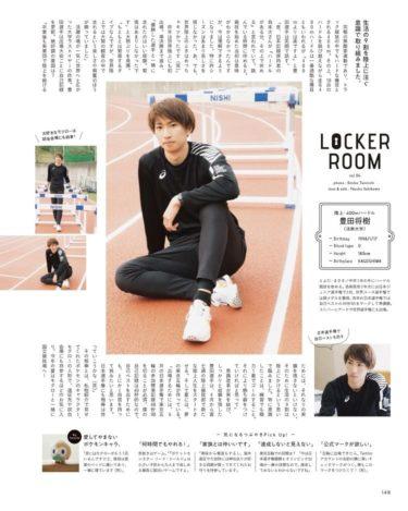 ドーハ世界陸上400mハードルの豊田将樹君が、Hanakoの雑誌に特集されています⤴️⤴️ヽ(´∀`≡´∀`)ノ