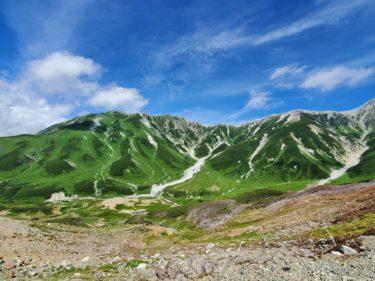 「富山県 北アルプス 立山」