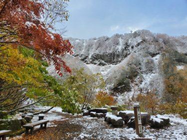 日本三霊山、石川県の「白山」(2702m)