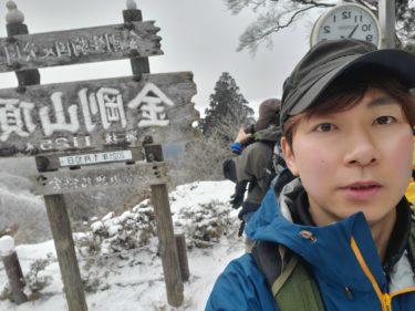 大阪府・奈良県「金剛山の氷漠」